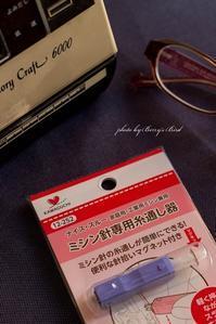 通らない糸 - Berry's Bird