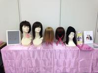 4月6日(金)15:00~松阪市民病院「がんサロン」で脱毛についての講義をします! - 三重県 訪問美容/医療用ウィッグ  訪問美容髪んぐのブログ