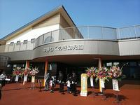 地域に根差して-中野むくのき幼児園 - 滋賀県議会議員 近江の人 木沢まさと  のブログ