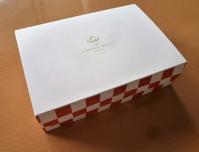 キャピトルホテル東急・ORIGAMI のクリームパン - カステラさん