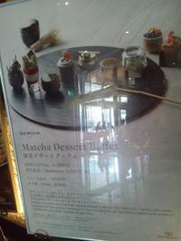ウェスティンホテル東京ザ・テラスストロベリー・デザートブッフェ - C&B ~ケーキバイキング&ベーグルな日々~