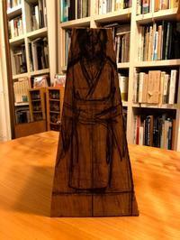 歌い手木取り1 - 首ばかり作る木彫家のブログ