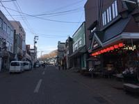 登別温泉「夢元 さぎり湯」 - 美味しいもの見つけた! コマーシャルフォト&ドローン空撮の「スタジオ・フレックス」 北海道 札幌市