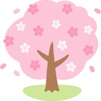 藤本蓮風先生の鍼(中平) - 柚の森の仲間たち