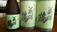 大美酒造「美保鶴純米吟醸」売切れ - 酒屋 醤 Cafe Hishio