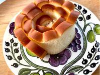 ご当地パンであさごはん - 今日のお弁当