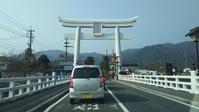 出雲国征服,そして松江城 - SV400Sカスタムの記録