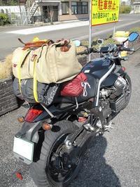 キャンプツーリング - なんでバイクに乗るのでしょう?