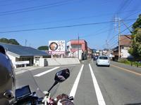 バイクは楽しい西伊豆ツーリング (後編) - 休日はタンデムツーリング