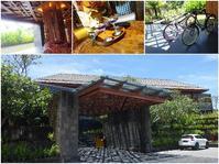 Hotel Indigo Bali Seminyak Beach - melancong