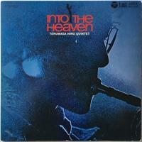 Terumasa Hino Quintet – Into The Heaven - まわるよレコード ACE WAX COLLECTORS