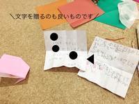 ◆家族にも手紙を…文字で気持ちを伝える大切さ - ココちよいくらし
