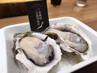 仙台駅ナカoyster barが旨い - http://fukita.exblog.jp