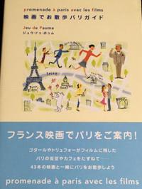 わたしの好きな本〜ベスト21位から25位 - 素敵なモノみつけた~☆