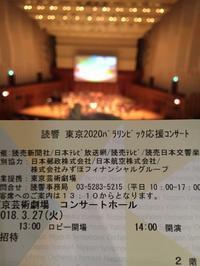 池袋は遠い〜東京芸術劇場〜着物でお出かけ - わたしの好きな物