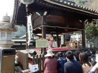 第29回梅花祭 北野天満宮 - 神戸トピックス