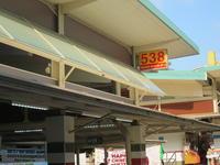 539 Bedok North St. 3 FC;目的のお店はしまっていた! - よく飲むオバチャン☆本日のメニュー