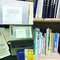 *アロマセラピーの本を出版します!@助産師会出版5月予定* - アクエリエル京都