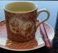 赤の魅力 - 赤煉瓦洋館の雅茶子