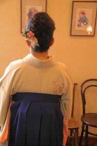 卒業式 おめでとうございます 袴 先生 着付け 早朝営業 和装髪型 ヘアアレンジ コサージュ さくら市 美容室エスポワール - 美容室エスポワール