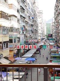 2017香港旅行 18 奇趣餅家 - わたしの毎日