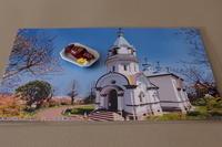函館の教会の絵はがき - 工房アンシャンテルール就労継続支援B型事業所(旧いか型たい焼き)セラピア函館代表ブログ