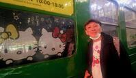 「田中信正さんとキティー写真」&「捨てられないカセットテープ」 - 蜂谷真紀  ふくちう日誌