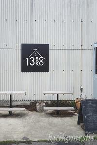 【安城市】13倉庫YETI FOODWORKS3 - クイコ飯-2