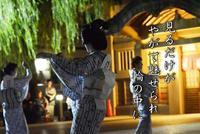 第7回山中温泉フォト575の優秀作品の発表です! - 酎ハイとわたし