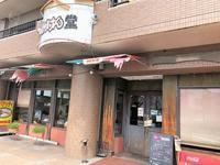 めりけん堂がっつりあんかけパスタ夜は「かず美」で日本酒三昧!小牧市 - 楽食人「Shin」の遊食案内