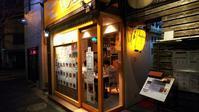 渋谷888(はちみっつ)第一回ラーメン会議 - チーム渋谷888(はちみっつ)8が付く日に渋谷8公でゴミは拾って~♪