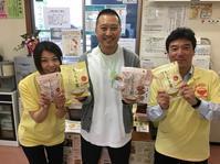 もっちり麦試食会 - ライフ薬局(茨城県神栖市)ウェブログ