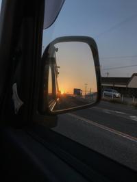 通勤朝日 - 相羽純一の改過自新