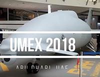 最新ドローン集結 UMEX2018 - 大和のミリタリーまとめxxx