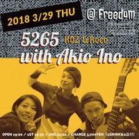 明日3/29は、5265ライブです!! - singer KOZ ポツリ唄う・・・