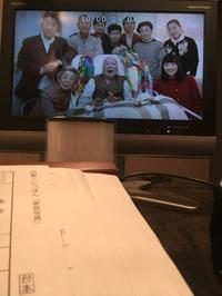 4月1日(日)朝6時15分〜NHK総合放送 目撃!にっぽん「家族写真」ナレーションしました。 - from ayako