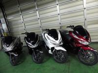 PCX125 4月6日発売 - バイクセンター Don chan 日記