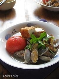 あさりと厚揚げとトマトの、白だしさっと煮♪ - Cache-Cache+