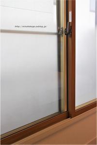 内窓は1番簡単にできる生活を潤すリノベーション - 身の丈暮らし  ~ 築60年の中古住宅とともに ~