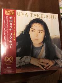 竹内まりや「REQUEST -30th Anniversary Edition-」のレコードが届いた + その他 - Suzuki-Riの道楽