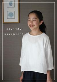No. 1129 ~ 1130 プルオーバー(140)など - sakamichi