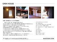 """オープンハウスを行います - """"まちに出た、建築家たち。""""ーNPO法人家づくりの会"""