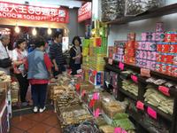 台北の古い問屋街が面白い - おしゃれを巡る冒険