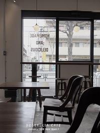 NOSTALGIA CAFE/  壱參伍 高円寺 - Favorite place