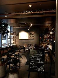 スターバックスコーヒー シャポー船橋南館店  / iijima coffee  千葉・八千代台 - Favorite place