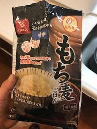 もち麦 - タイ式マッサージ サイチャイ