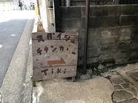天神の路地裏にあるカレー店。 - 西日本よかよか靴磨きブログ
