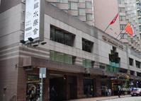 2018年3月香港尖沙咀エリア☆ザ・キンバリーホテル(君怡酒店) - うふふの時間
