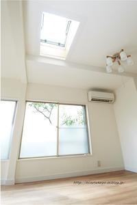 憧れは禁物 天窓のある暮らし - 身の丈暮らし  ~ 築60年の中古住宅とともに ~
