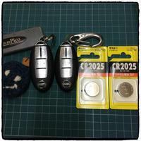 180315.リモコンキー電池交換-EL。 - ルディの部屋。